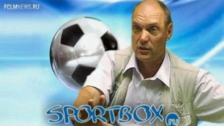 Бубнов против Sportbox.ru. 23-й тур
