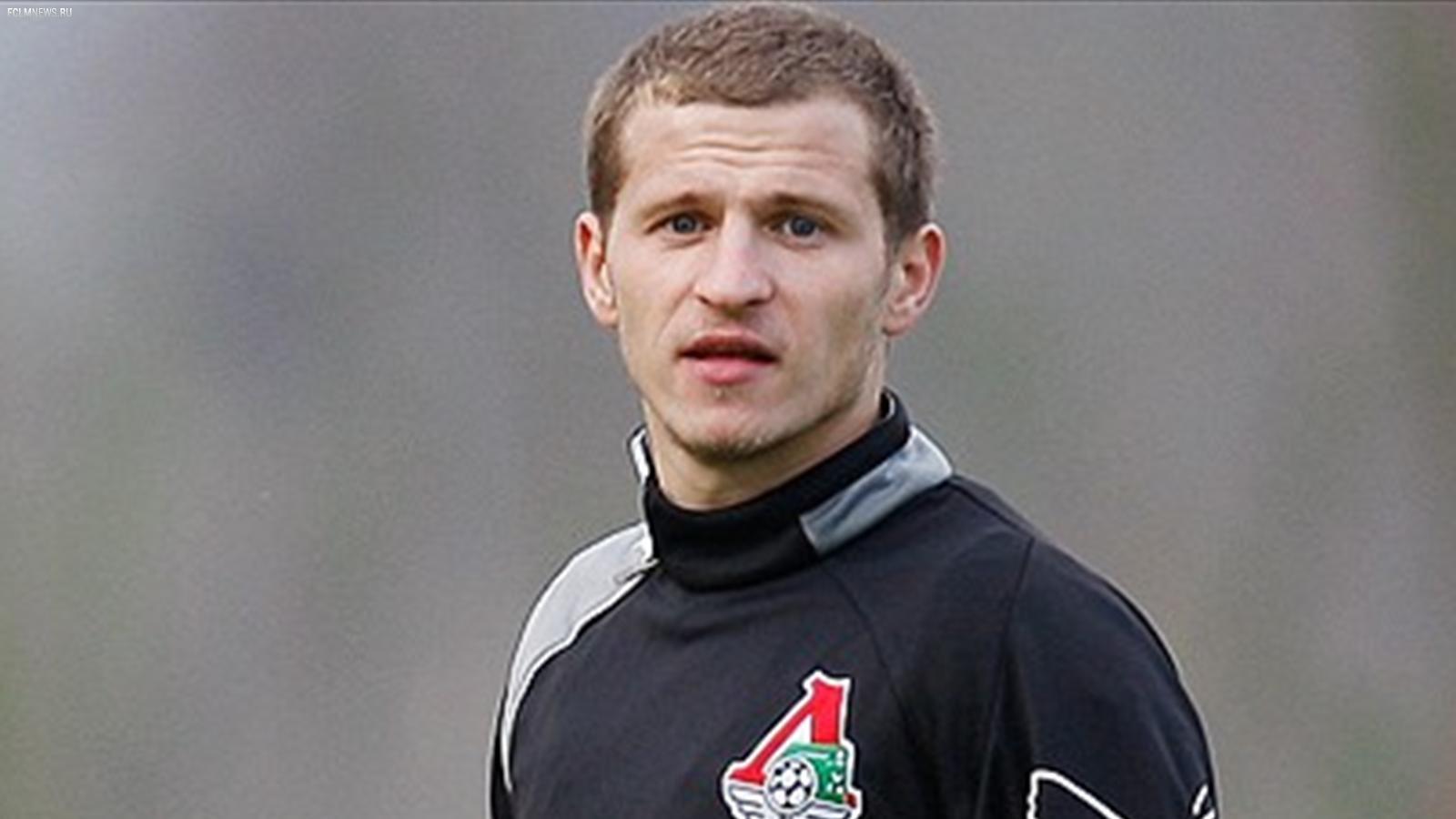 Экс-полузащитник «Локомотива» Алиев подписал контракт с любительским украинским клубом