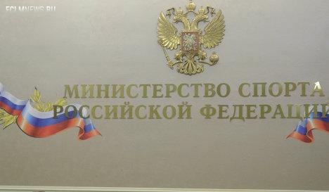Госдума приняла законопроект о легионерах в первом чтении