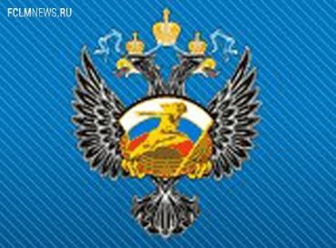 В российском футболе оказалось 240 легионеров