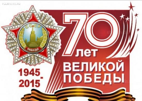 Матчи 27-го тура РФПЛ начнутся с минуты молчания в память о погибших в ВОВ