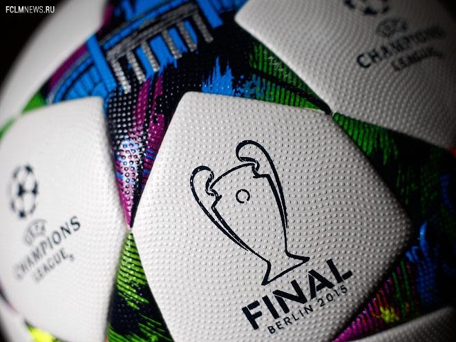Полуфиналы Лиги чемпионов. Кто пройдёт дальше?