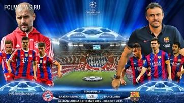 «Барселона» - «Бавария» 3:0 Онлайн обсуждение