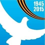 Никто не забыт! Клубы Премьер-лиги поздравляют с Днём Победы