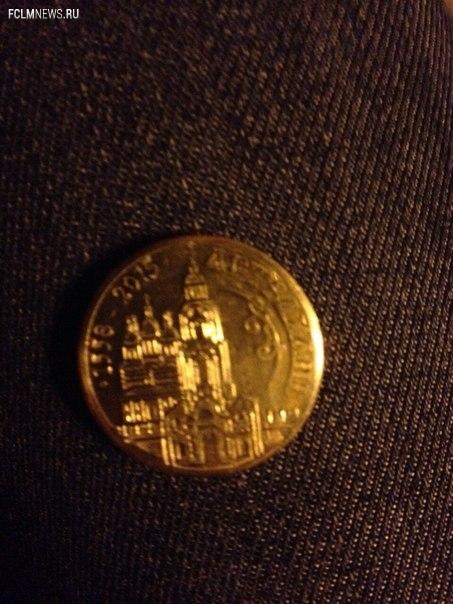 К финалу Кубка России в Астрахани выпустили памятные монеты
