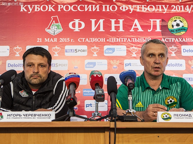 Вендетта Кучука, судьба Черевченко. Почему финал не будет скучным