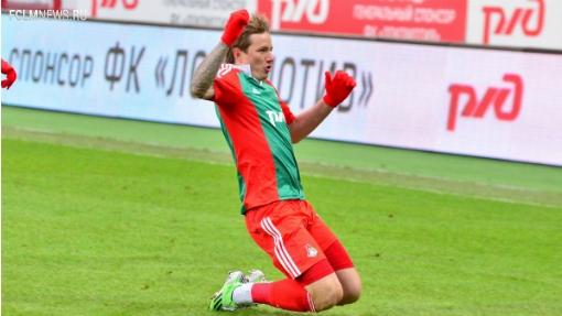 Павлюченко: Победа в Кубке была последним шансом доказать, что у нас есть команда
