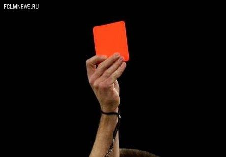 """ФИФА не стала отказываться от """"тройного наказания"""""""