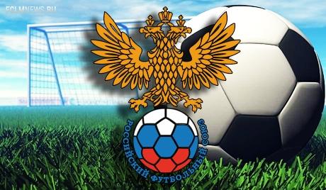 Траты клубов РФПЛ и ФНЛ на международные трансферы за 3 года снизились в 3 раза