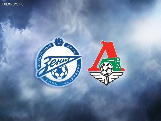 «Зенит» - «Локомотив». Лодыгин пропустит матч из-за травмы