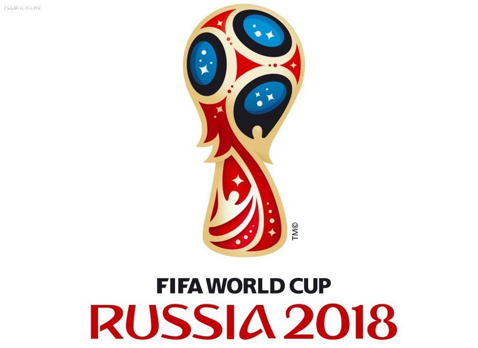 Англия подтвердила готовность бойкотировать ЧМ-2018 в России