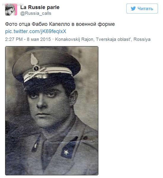 В интернете появилось фото отца Капелло в форме фашистской армии Муссолини
