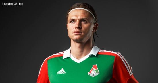 Выиграй футболку Дмитрия Тарасова!