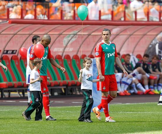 «Локомотив» - ЦСКА – 1:3