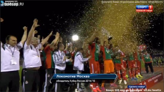 «Локомотив» стартует с группового раунда Лиги Европы
