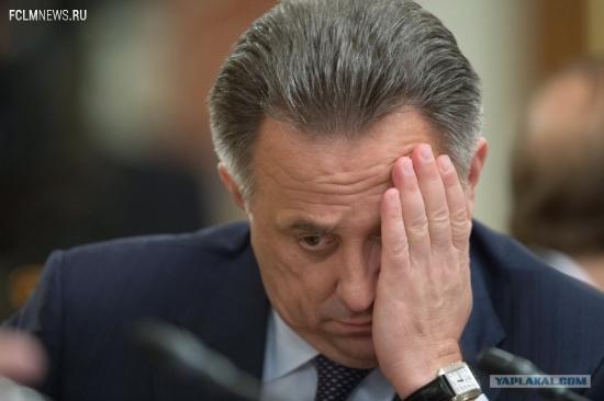 Мутко вызван на допрос по делу о коррупции в ФИФА