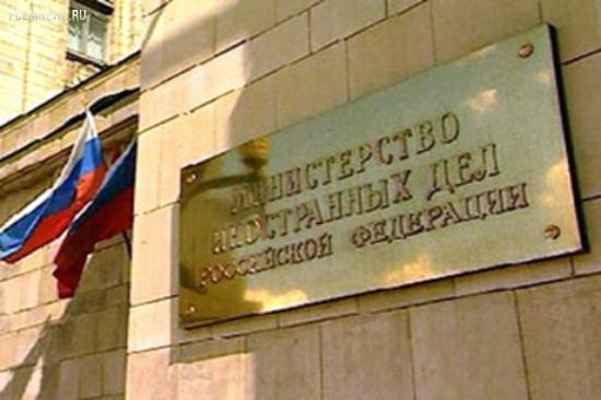 В МИД РФ выразали недоумение очередным случаем экстерриториального применения американского законодательства