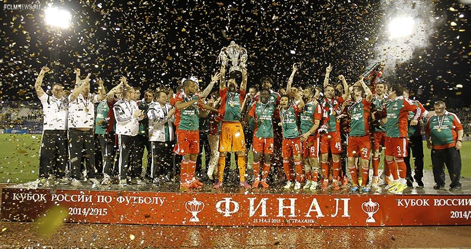 РФПЛ признала «Локомотив» командой года