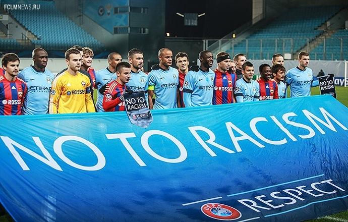 Игрок сборной России не захотел сниматься в ролике против расизма