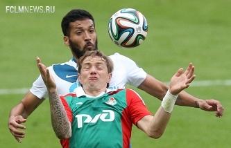 Уфа претендует на проведение матча за Суперкубок России-2015 по футболу