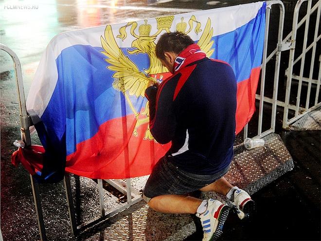 Когда ещё за сборную России было стыдно: от 1:7 до Марибора