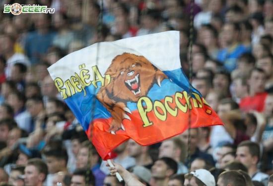 Россия - Австрия (14.06.2015)