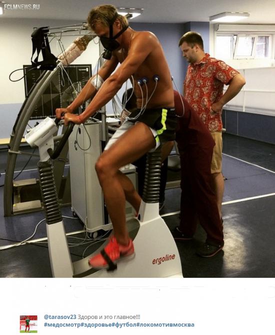 Дмитрий Тарасов: Баковка, спим на базе, тренировки, медосмотр
