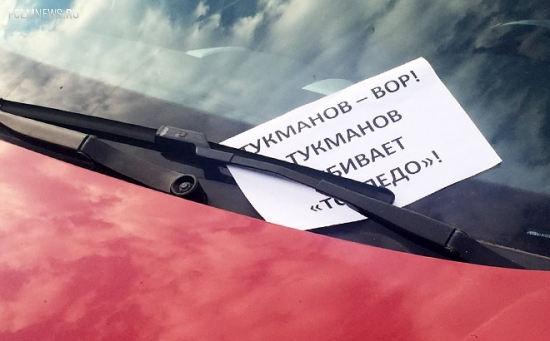 «Верните нам «Торпедо»!» Фанаты просят город спасти команду