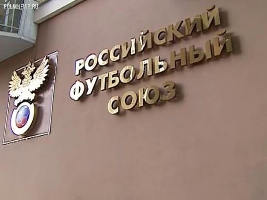 Игорь Лебедев стал первым зарегистрированным кандидатом на пост президента РФС