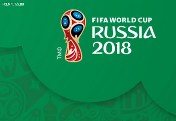 таблица рфпл 2017 2018 календарь игр