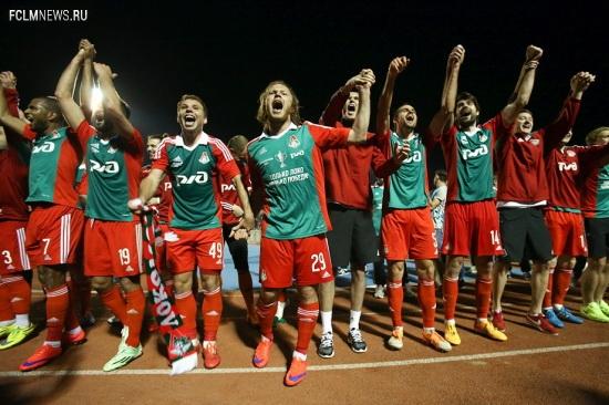 Розыгрыш Кубка России сезона-2015/16 начнется 15 июля
