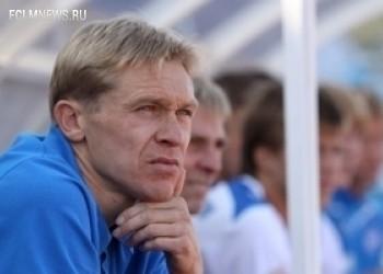 Горшков: лучше было бы провести матч за Суперкубок на нейтральном поле