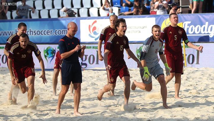 Россия – в полуфинале мундиаля в Эшпинью!