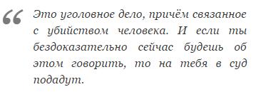 Бубнов: Что такого делает Мутко, чего бы не смог сделать я?