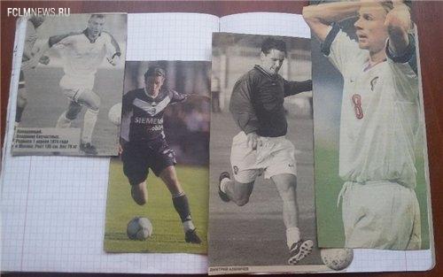 Футбольные тетради из нашего детства