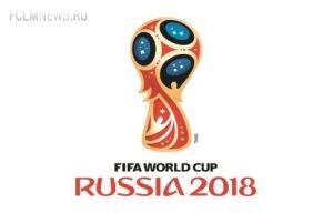 Сборная России на групповом этапе ЧМ-2018 сыграет в Москве, Санкт-Петербурге и Самаре
