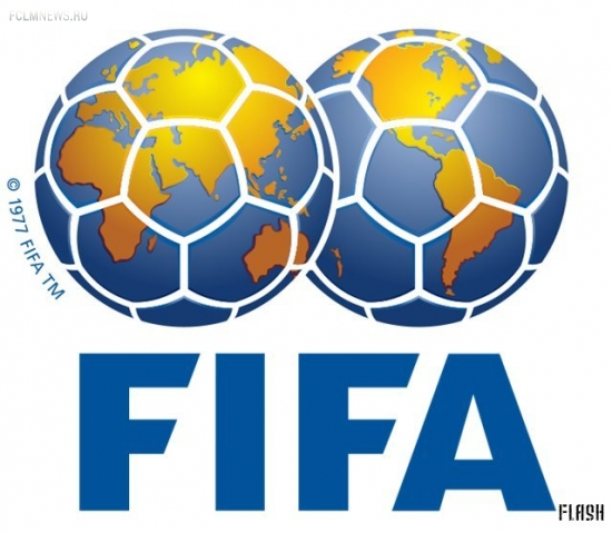 Аргентина обошла Германию и возглавила рейтинг ФИФА