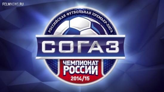 Турнир fclmnews.ru по онлайн-фэнтези-менеджеру. Новый сезон