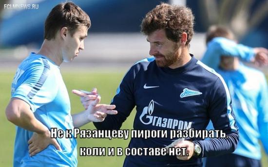 20 главных пословиц и поговорок о российском футболе