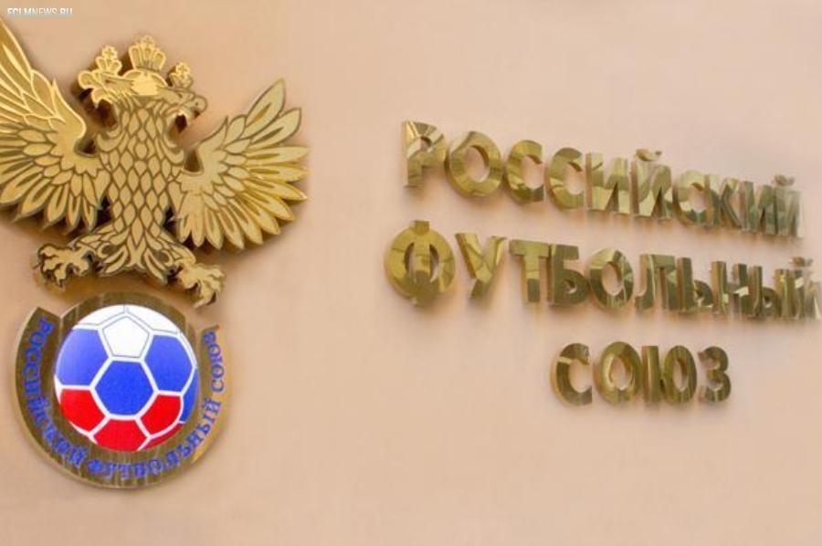 Убытки клубов за 3 года не должны превышать 750 миллионов рублей
