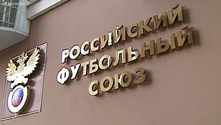 Локомотив оштрафован на 10000 рублей
