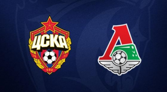 «Локомотив» объявил состав на матч с ЦСКА