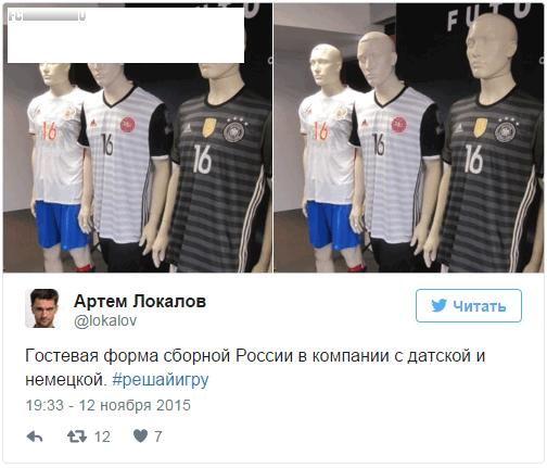 «Спрашивали людей в России, как они ее видят». Как делали форму сборной страны