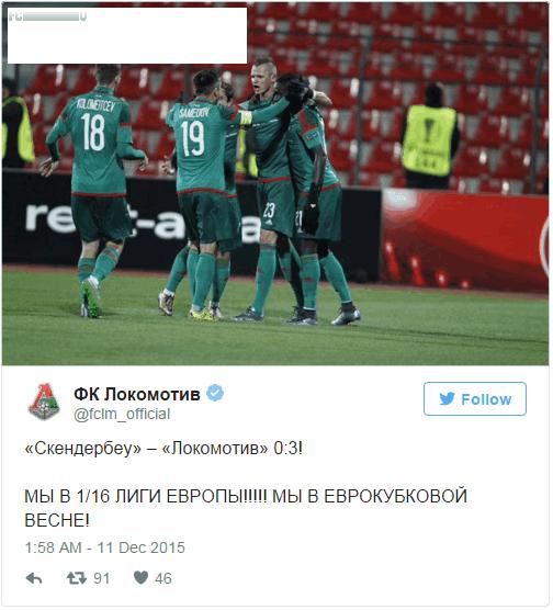 Не айс. Почему «Локомотиву» нужно усилить линию нападения