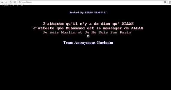 Хакеры взломали официальный сайт «Локомотива»