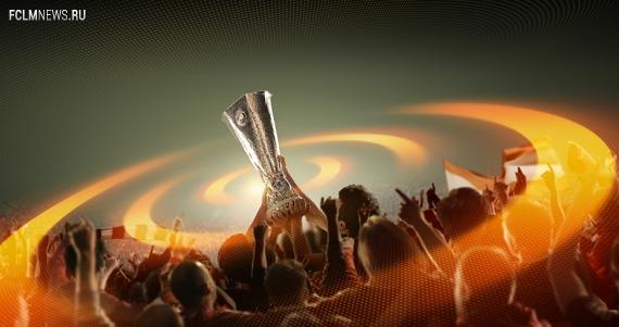 Заявка на плей-офф Лиги Европы