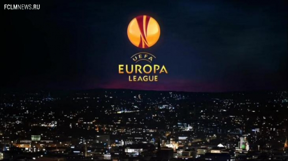 Лига Европы — 2015/16. Результаты первых матчей 1/16 финала