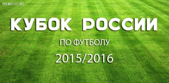 «Зенит» в дополнительное время победил «Кубань» и вышел в полуфинал Кубка России