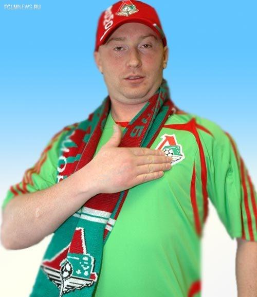 Всероссийское объединение болельщиков выдвинуло Игоря Лебедева кандидатом в исполком РФС.