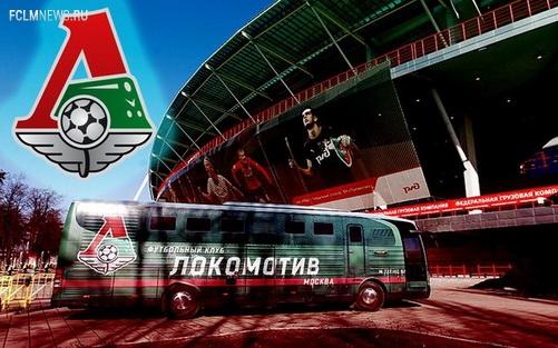 """Рекорды ФК """"Локомотив"""" в Чемпионатах России по футболу"""